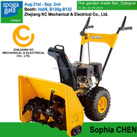 5.5HP Gas Powered Snow Thrower KCM21