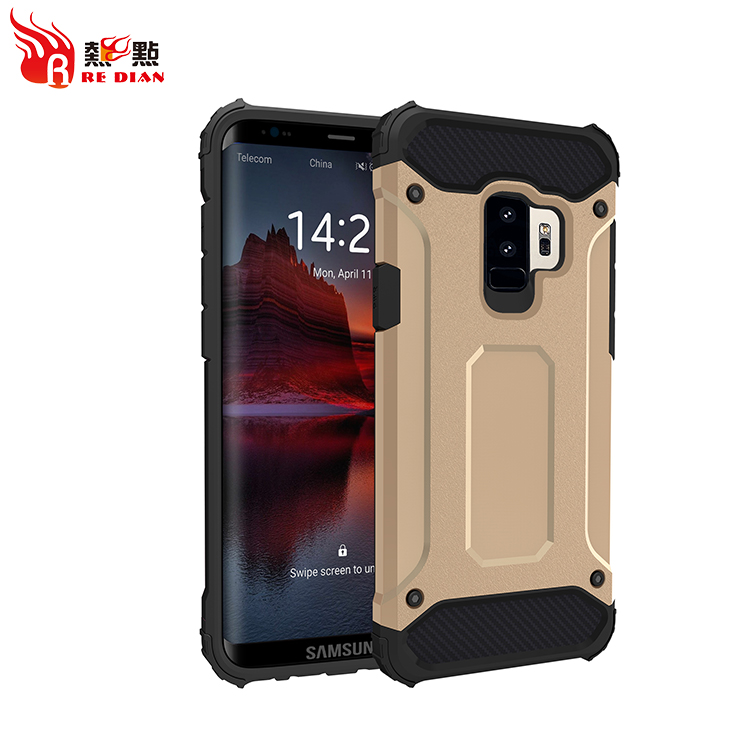 Newest Style Hybrid Smart Phone Case For Samsung ,Factory Supplier For Samsung Galaxy S 9 Case