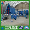 Newly Hot Sale Product Automatic Smokeless Charcoal Producing Machine,charcoal making machine production line