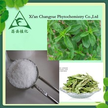 High quality Stevia rebaudiana extract-80%, 90%, 95% stevioside