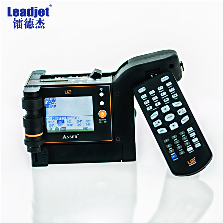 <strong>U2</strong> handheld inkjet date code printer