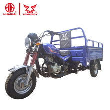 cheap motorized adult cargo china 3 three wheel gasoline motor tricycle motorcycle cargo tricycle with cabin 150cc