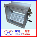 HY HVAC Company Air Volume Damper