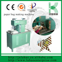 semi auto paper fries cone making machine with double station