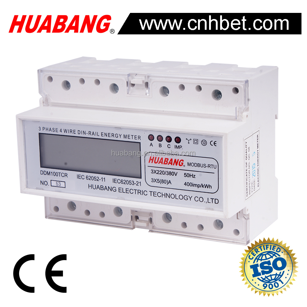 2014 Rushed Medidor Analyzer Four-wire Electronic Din-rail Active Energy Meter with Rs-485 Communication (7-pole, Lcd Display)
