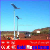 China manufacturer factory price solar LED street light integrated solar led street light