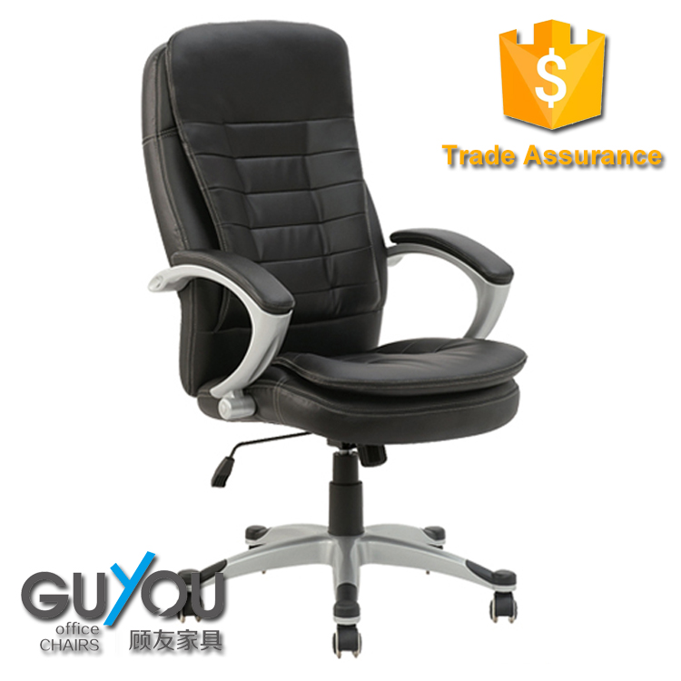 Wholesale cheap chair covers, executive leather chair