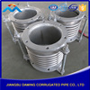 2016 hot sale Deflect in any direction quick expansion joints for Promotion