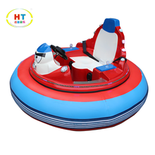 Remote control inflatable bumper car for children and adults