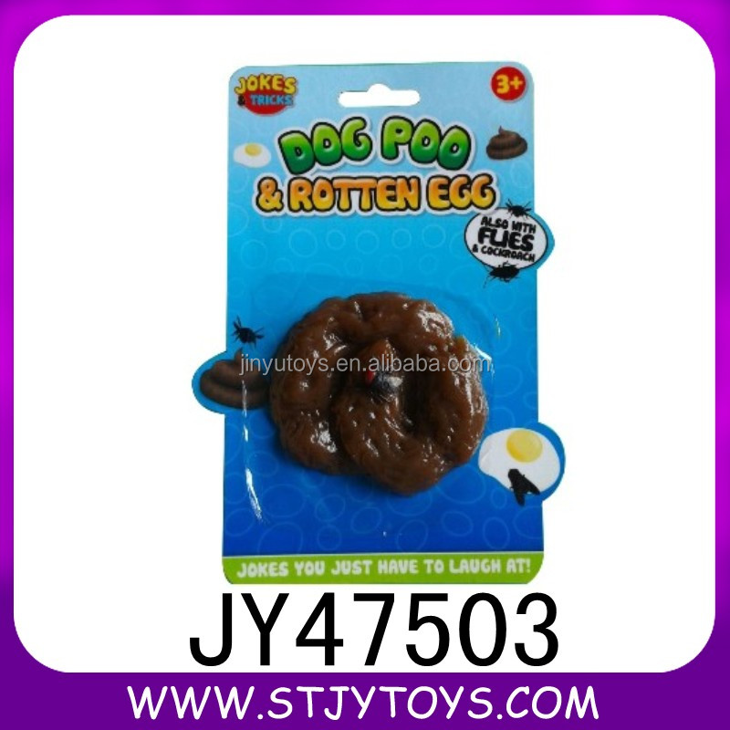 fake shit and flies kids joke poop toy