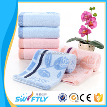 Gaoyang factory wholesale 100% cotton jacquard rose promotional gift towel