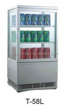 four side glass door display cooler/Beverage display chiller/showcase Refrigeration Equipment