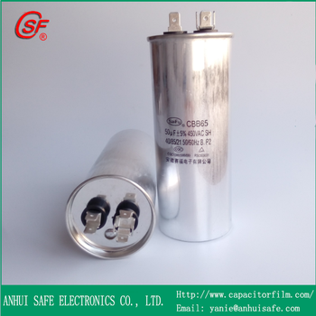 CBB65 high quality 50uf aluminum case capacitor450VAC with high AC power