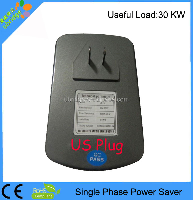Single phase for home use 50KW saving electrical energy power saver/Electricity saving box/Power saver box