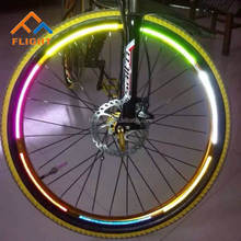 Fashion High Visibility Reflective Bicycle Sticker Customizable Different Colors Wheel Sticker