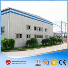 Light prefab workshop steel structure drawing strucutral h beam column rigid frame pre-engineered building materials
