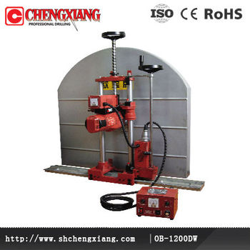 OUBAO concrete wall saw machine,wall saw for cutting stone concrete OB-1200DW
