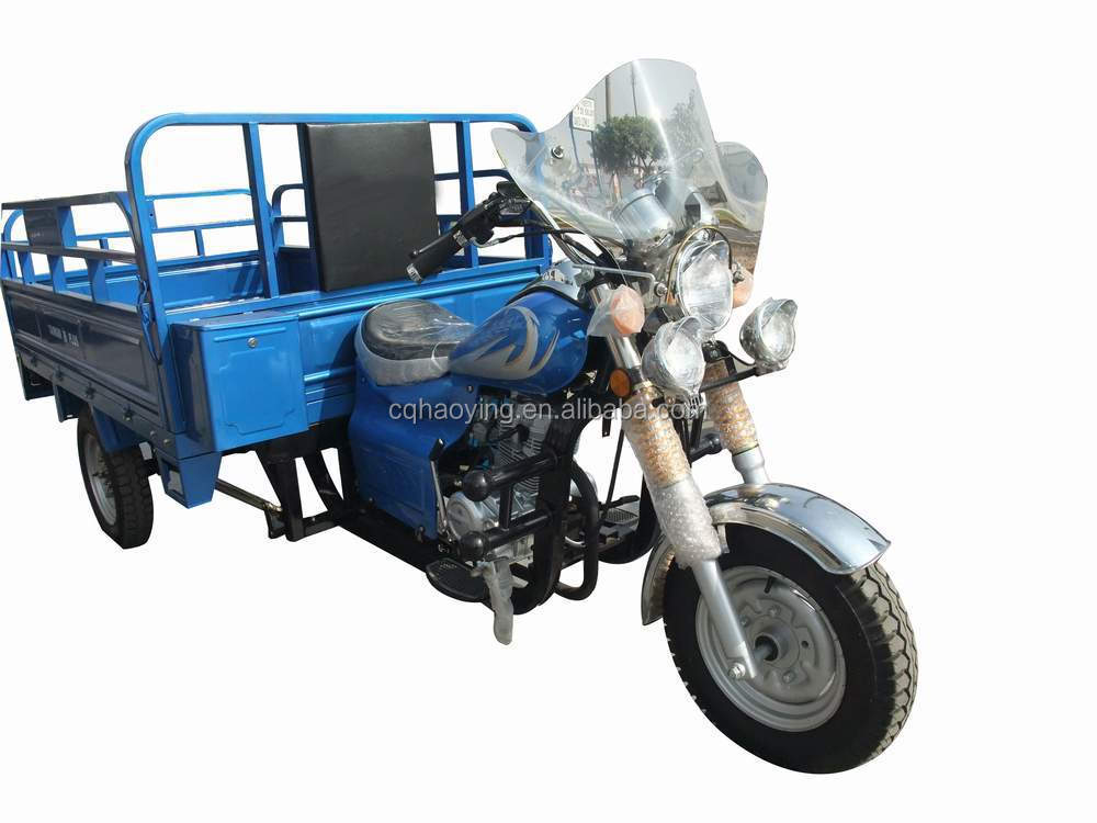 india style three wheel cargo motorcycles on sale