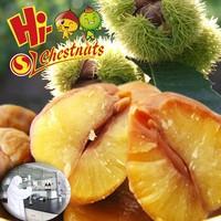Organic Roasted Peeled Chestnuts Snacks--organic snack food