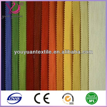 China manufacturer knitted elastic undergarment fabric