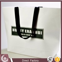2016 new design high quality garment paper bags, gift bag with handle