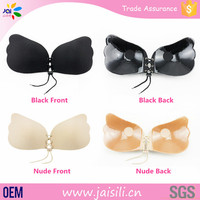 Guangzhou Underwear Sexy Ladies Mature New Style Wing Invisible Strapless Bra