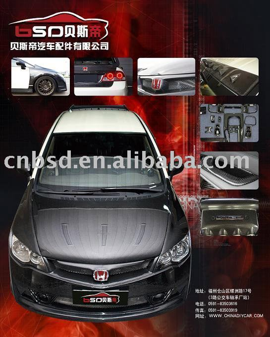 CAR BODY KITS / AUTO BODY KIT / BUMPER FRP / 06-09 4 DOOR CIVIC / CARBON FIBER BUMPER/ FOR HONDA