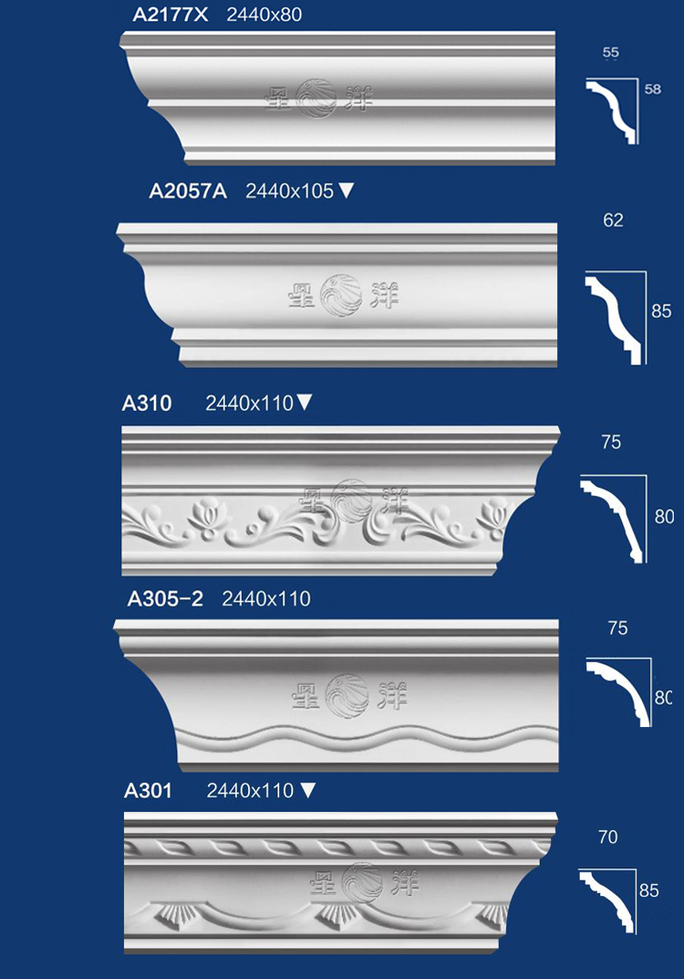 Gypsum Cornice Mould : Gypsum plaster cornice buy ceiling