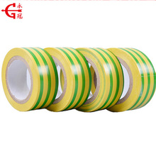 High temperture wonder pvc electrical insulation adhesive tape