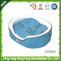 2015 Hot sale pet bed wholesale & wholesale pet accessories & wholesale dog bed