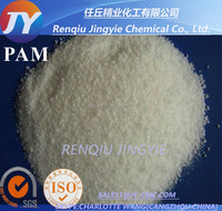 PAM 9003-05-8 /PAM /Polyacrylamide, flocculant for water treatment