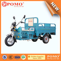 POMO-2015 made in China good quality horizontal engine 200cc three wheel cargo tricycle
