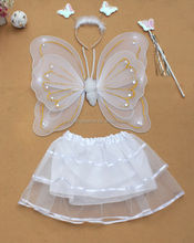 white butterfly wing with skirt