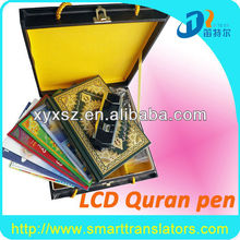 Tafsir al-quran M18 8G Quran read mp3 with LCD display+Multi-language