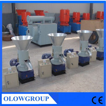 CE Wood Pellet Machine /Wood Pelet Mill For Sale