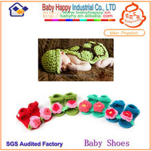 knitted shoes from largest shoe manufacturer