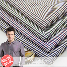 hairline stripe polyester cotton woven shirting fabric for men's shirt