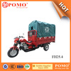Cargo Motorcycle For Sale Gasoline 200CC Three Wheel Tricycle