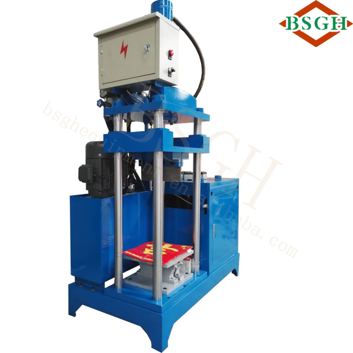 Rotor Cutting MR-T Wall Fan Motor Industrial Sewing Machine Servo 550 watts Motor Recycling Machine