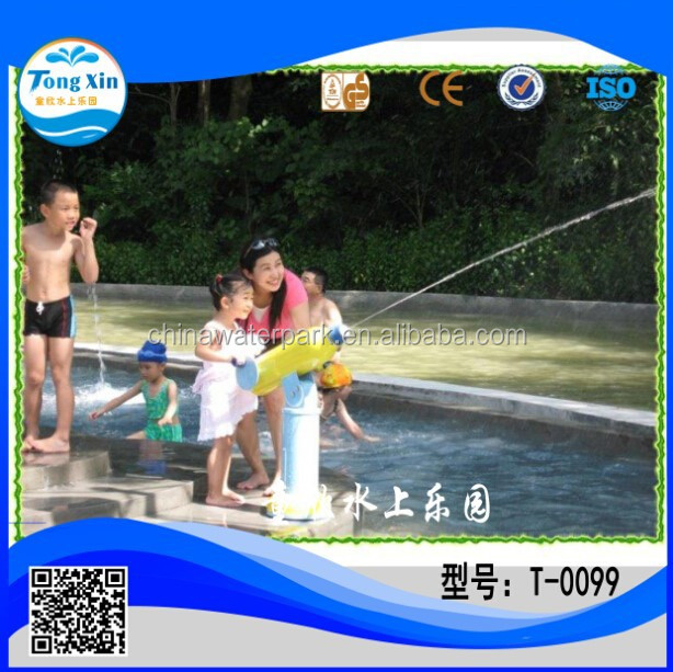 2015 new design commercial water gun for water park T--0099