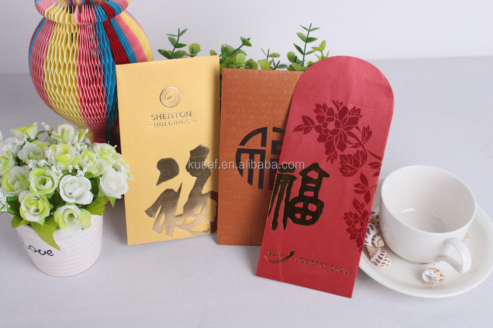 Luxuries give away Chinese red packet Gold stamping money envelopes