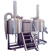 beer plant machinery,large beer brewery equipment