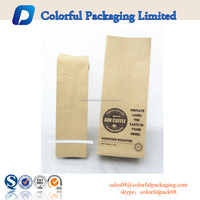 Food grade kraft custom printed coffee bean square bottom bag