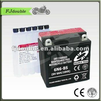 Dry Charged Sealed Maintenance Free Motorcycle Battery