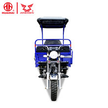 gasoline ghana tricycle with motor 150cc motor tricycle triciclo motocar motocarro mototaxi for cargo