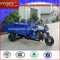 2013 Chinese Hot Cheap Popular Top Grade Water Cool Cargo Trike 300CC
