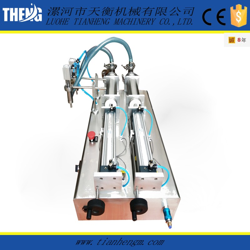 Semi-automatic pure water filling machine