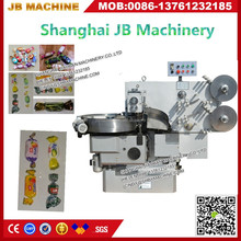 JB-600S High Speed Automatic Chocolate/Milk Candy double twist Packing machine