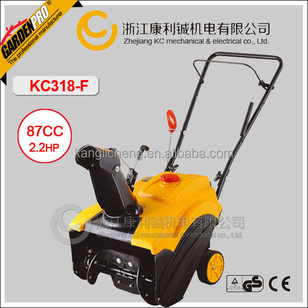 gasoline children Snow blower / mini snow thrower(KC318-F)