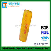 Tianchi Transparent PVC Anti-fogging Cling Film For Food Packaging